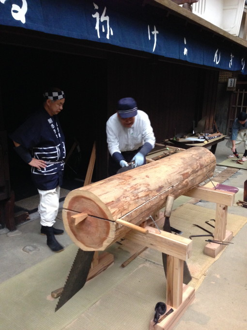 Wood cutting demonstration at the Museum of Housing and Living in Osaka
